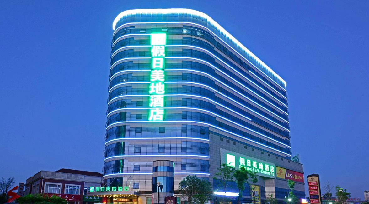 哈尔滨假日风情大酒店