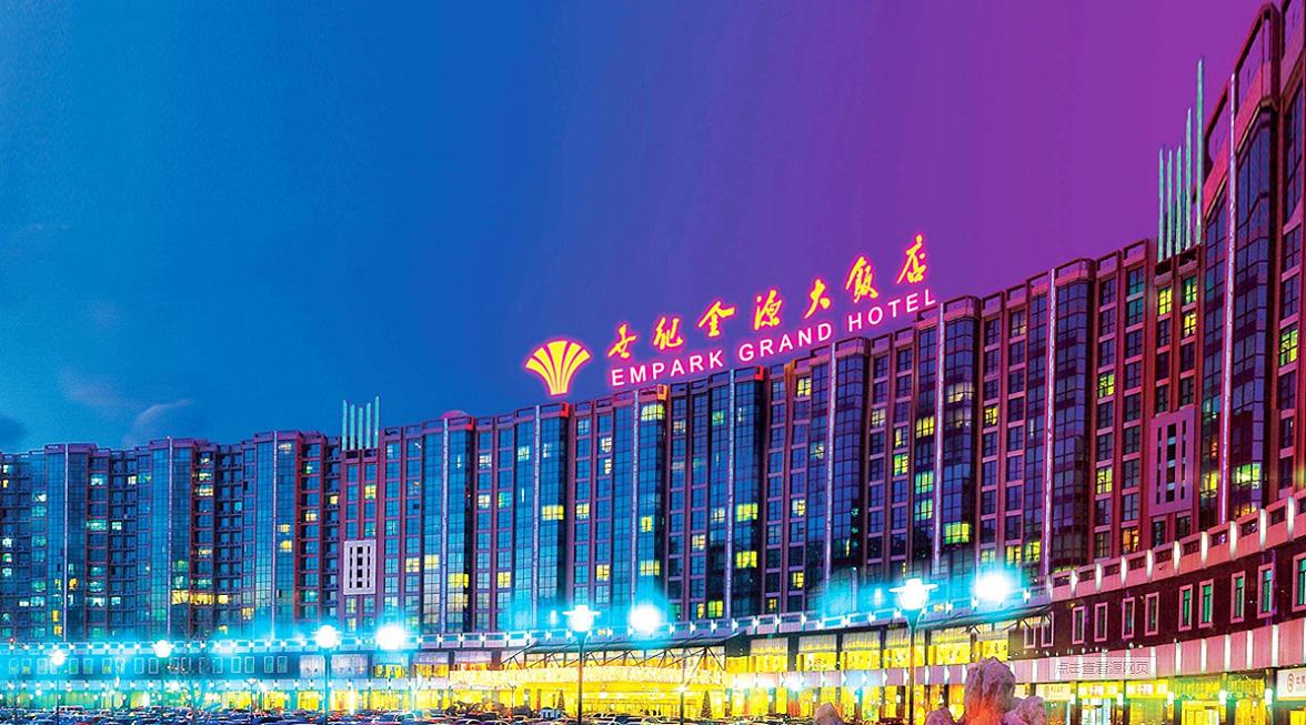 重庆世纪金源大酒店